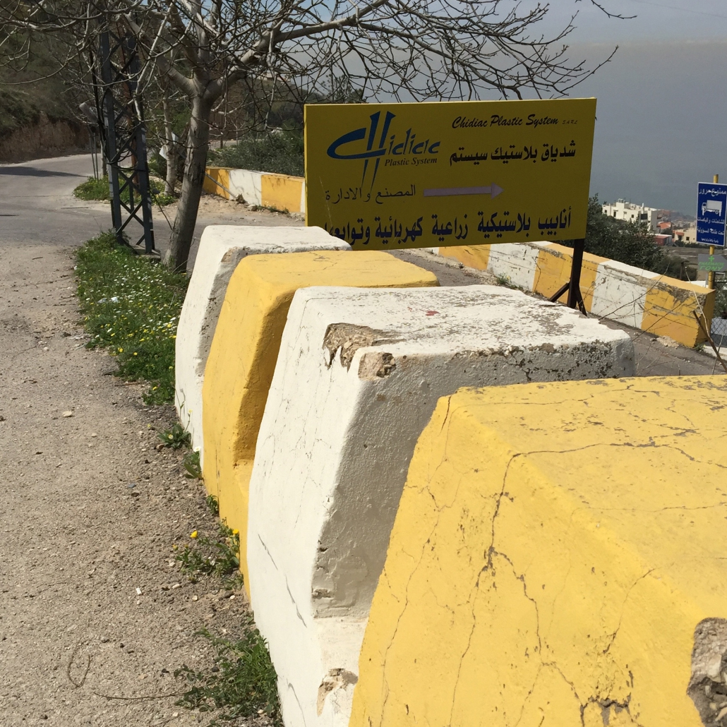 Road Sign for ChidiacPlast